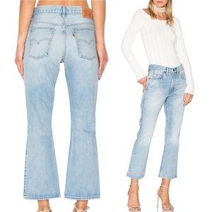 [Levi's] 517 Kerouac Effect Bootcut Cropped Jeans